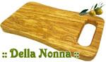 Della Nonna モデル